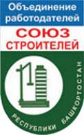 ОР Союз строителей